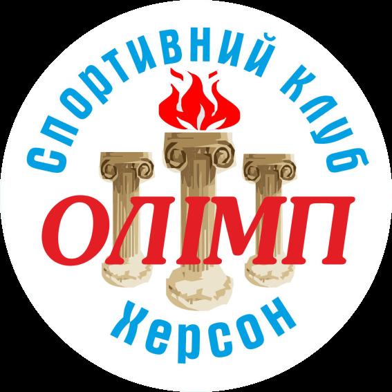 СК Олимп, Херсон